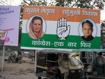 campaign_ad_sonia_ghandi_24_oct.JPG